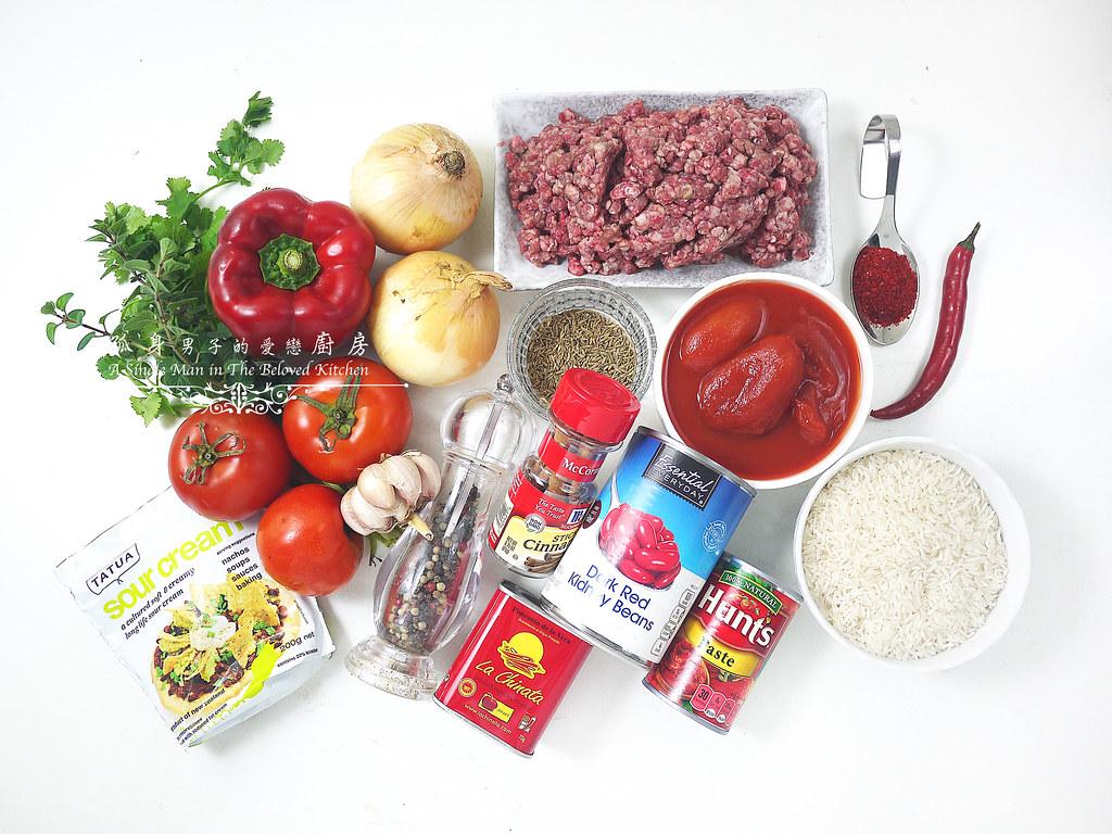 孤身廚房-墨西哥辣醬佐香米1