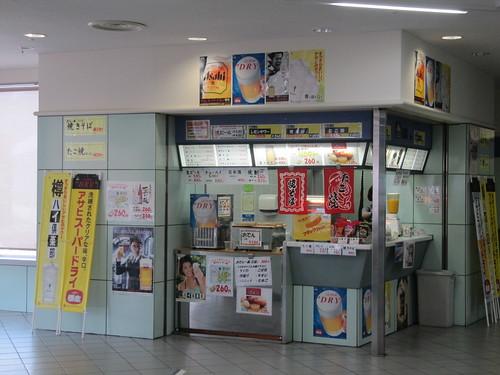 阪神競馬場の売店高田