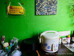 沖縄黒糖カレーのお店 あじとや 首里城店-45