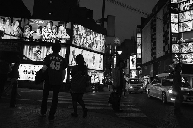 Blind shot, Kabukicho Tokyo, 16 Apr 2016 -00058