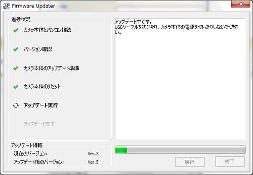 nex_update