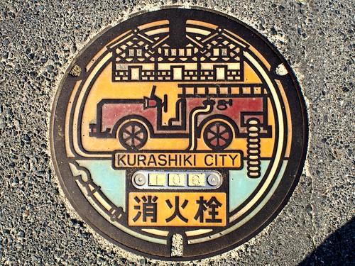 Kurashiki Okayama, manhole cover 4 (岡山県倉敷市のマンホール4)