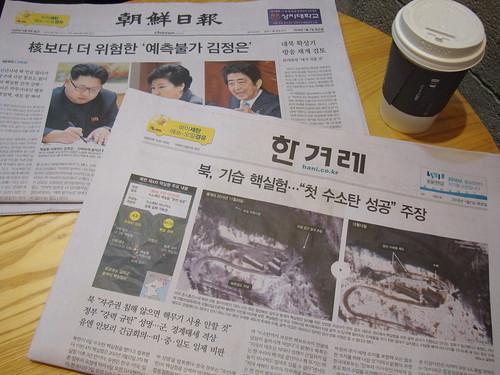 Tageszeitung Korea