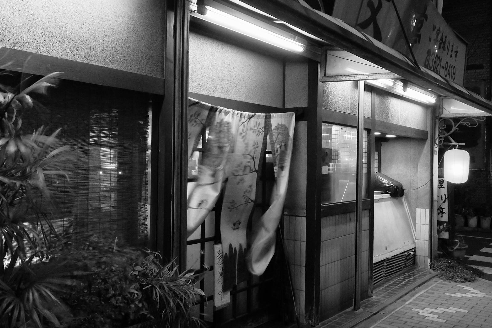 Sumida-ku Tokyo