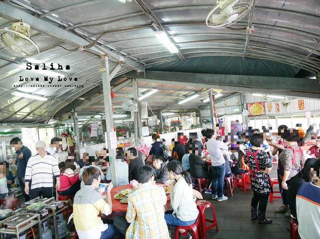 陽明山竹子湖附近餐廳青菜園 (15)
