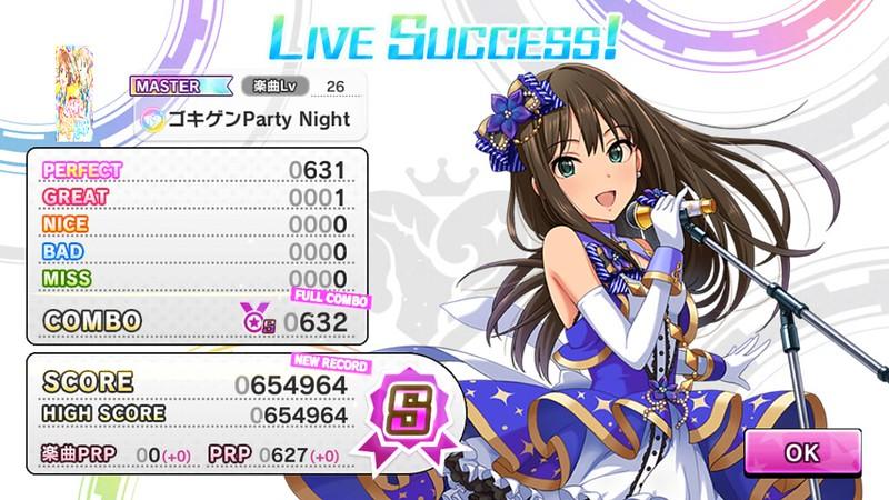 ゴキゲンParty Night!フルコン