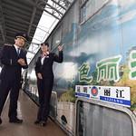 36432-013: Dali-Lijiang Railway Project