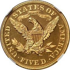 1877 Liberty Half Eagle reverse