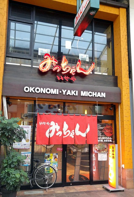 Okonomi-Yaki Michan
