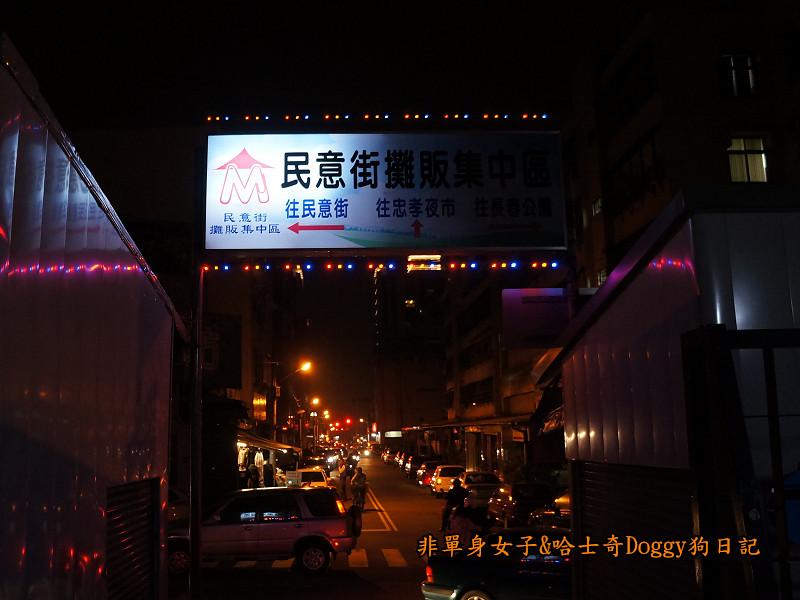 台中文創園區&台中肉員&20號倉庫11