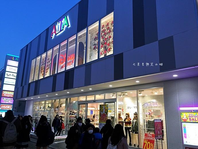 1 日本東京購物原宿白色迪士尼Disney Store