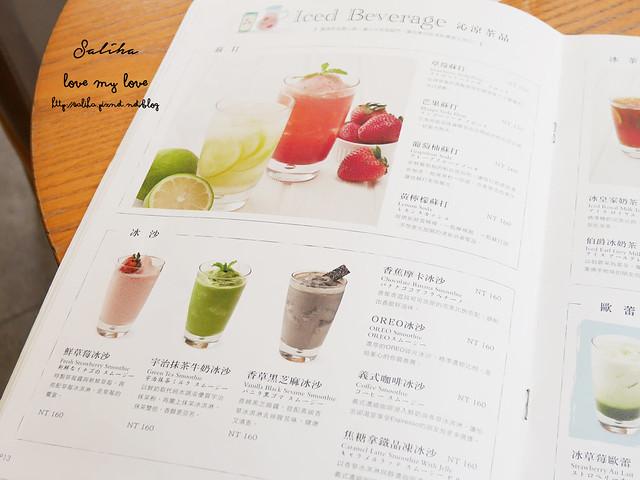 台北中山站餐廳美食早午餐推薦佐曼咖啡 (7)