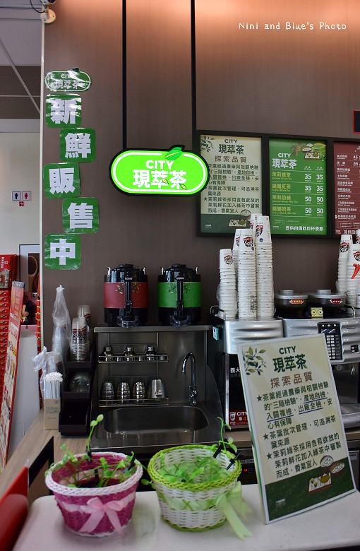 city現萃茶01