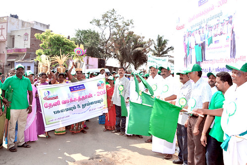 Walkathon 2016 @ Theni