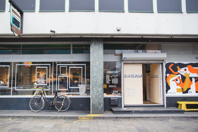Groos Rotterdam concept store