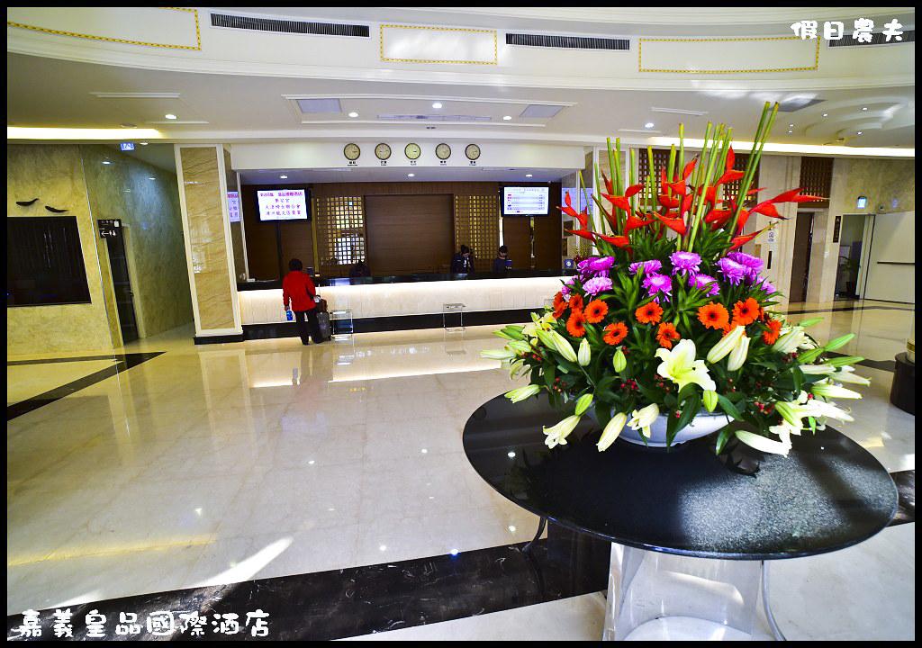 嘉義皇品國際酒店DSC_3895