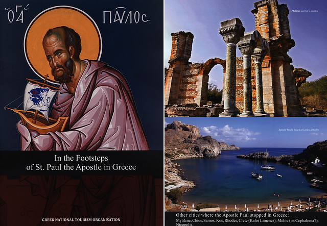 In The Footsteps of St. Paul The Apostle in Greece; 2013