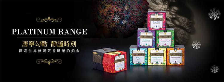 tea_king_2_750