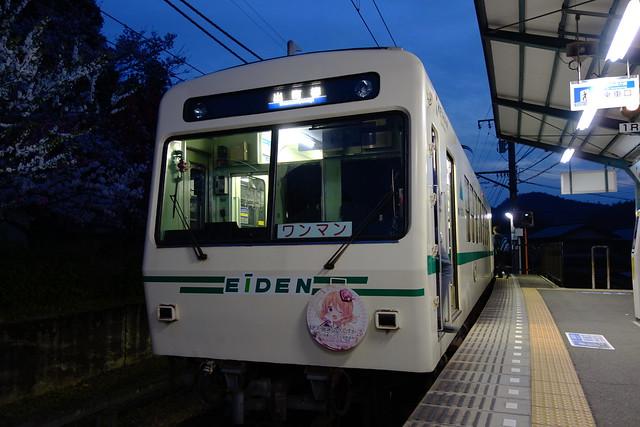 2016/03 叡山電車×ご注文はうさぎですか?? ヘッドマーク車両 #56