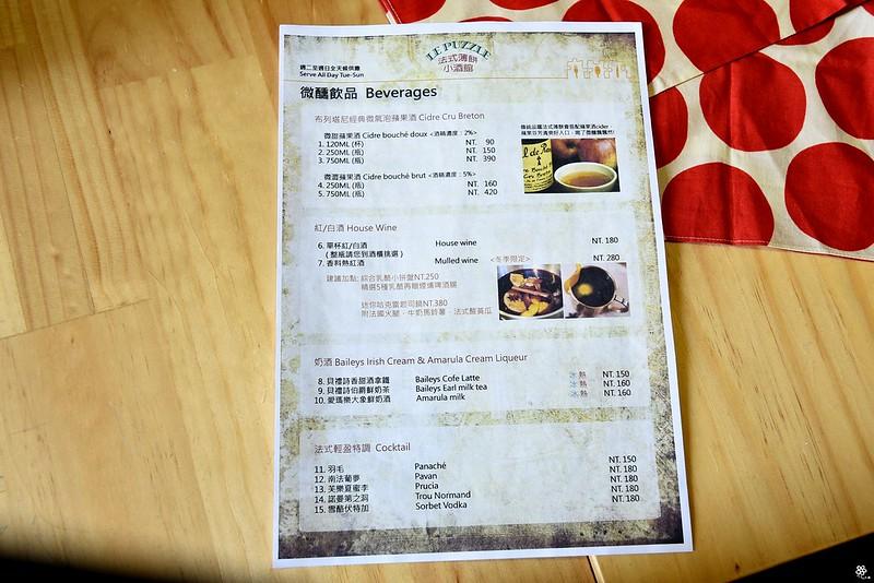 Le Puzzle Creperie & Bar 法式薄餅小酒館板橋早午餐推薦新埔站美食 (87)