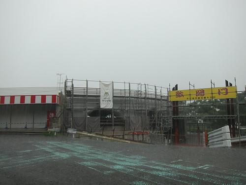 japan jp ehime ehimeken uwajimashi