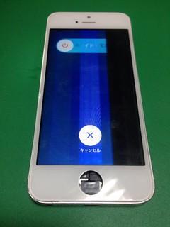 26_iPhone5Sのフロントパネル液晶割れ