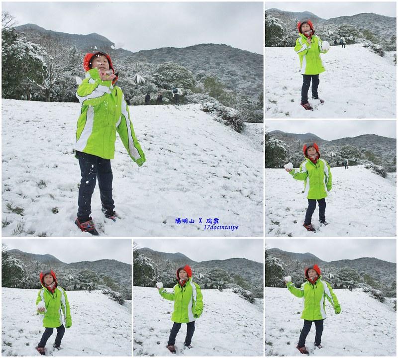 2016-台北陽明山-瑞雪-難得一見的雪白山景-17度C隨拍 (2)