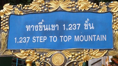 Thailand-0603