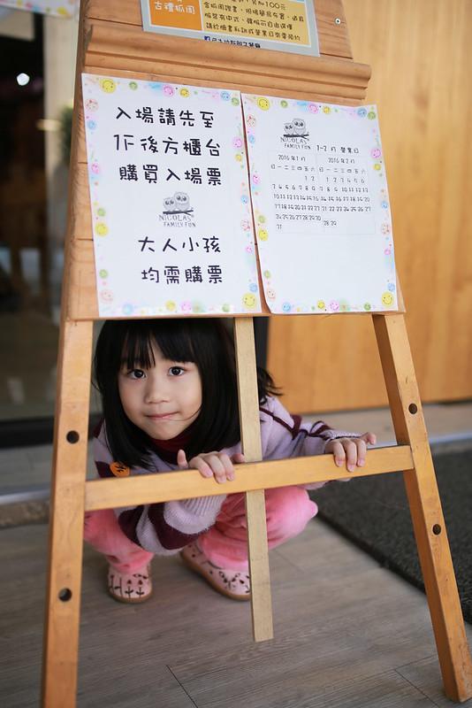 門口擺了個立牌供小孩拍照,不過我覺得最自然的卻是在旁邊立架拍的一張。