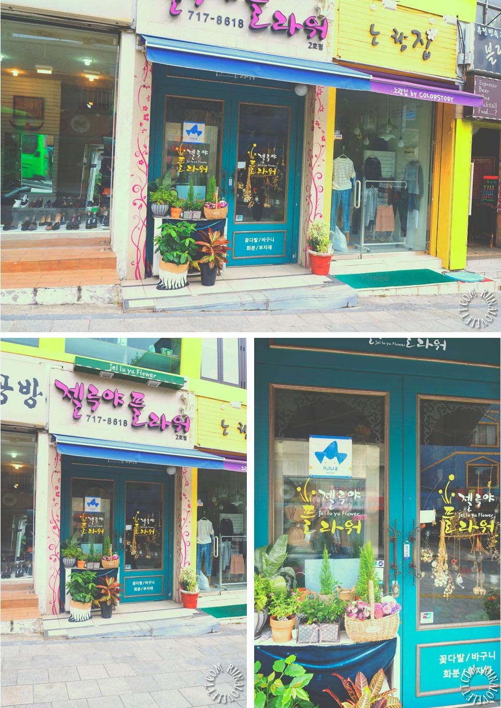 Yongsan1
