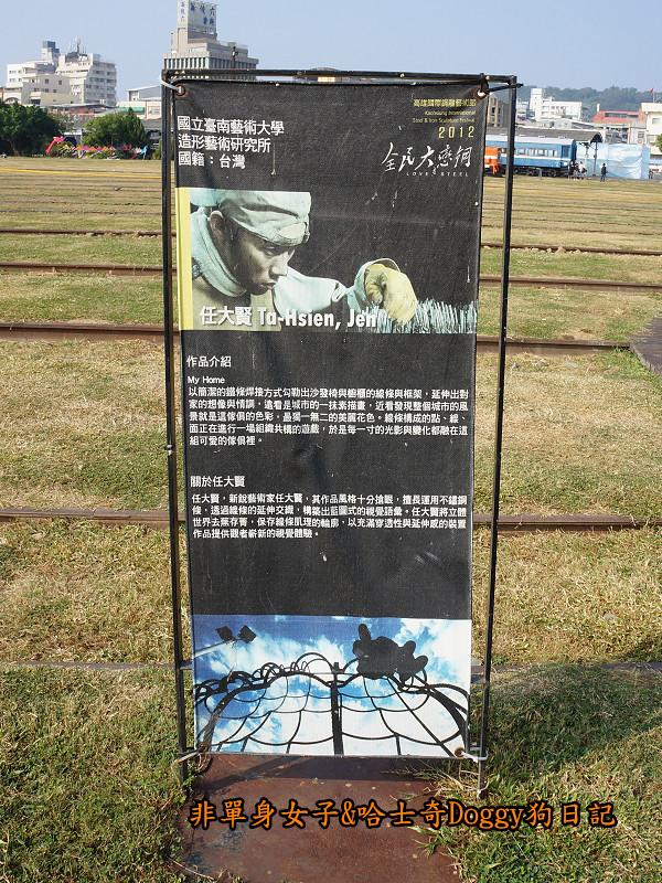 高雄港站哈瑪星打狗鐵道故事館23