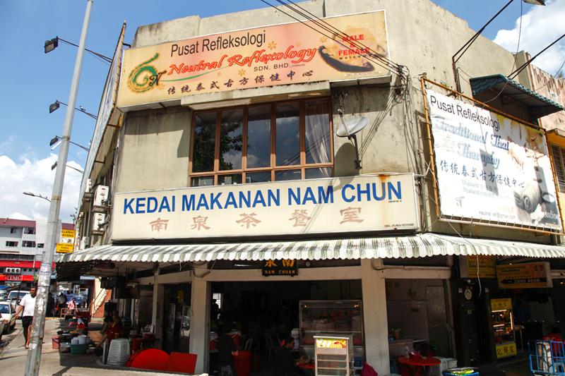 Kedai Makanan Nam Chuan Bangsar