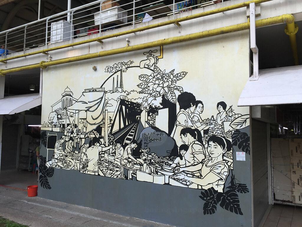 Mural at Bukit Timah Food Centre