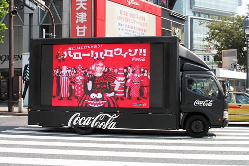 Kyary Coca Cola