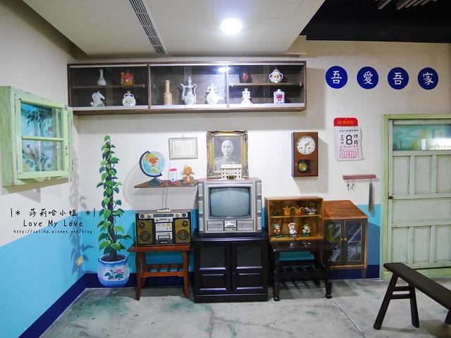 新竹一日遊景點推薦眷村博物館 (14)