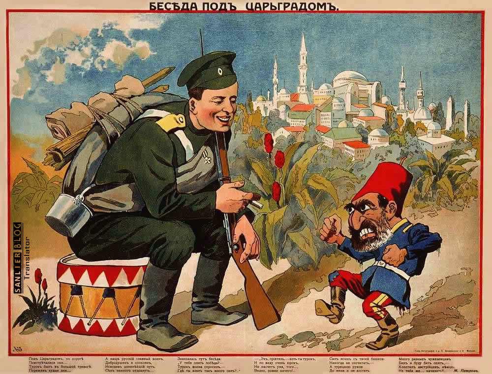 WWI俄罗斯宣传画07