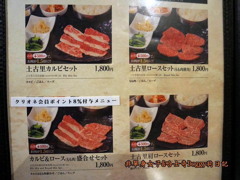 日本咖哩豬排飯&和牛燒肉土古里12
