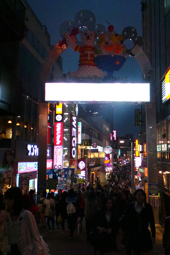 Takeshita Dori by Night