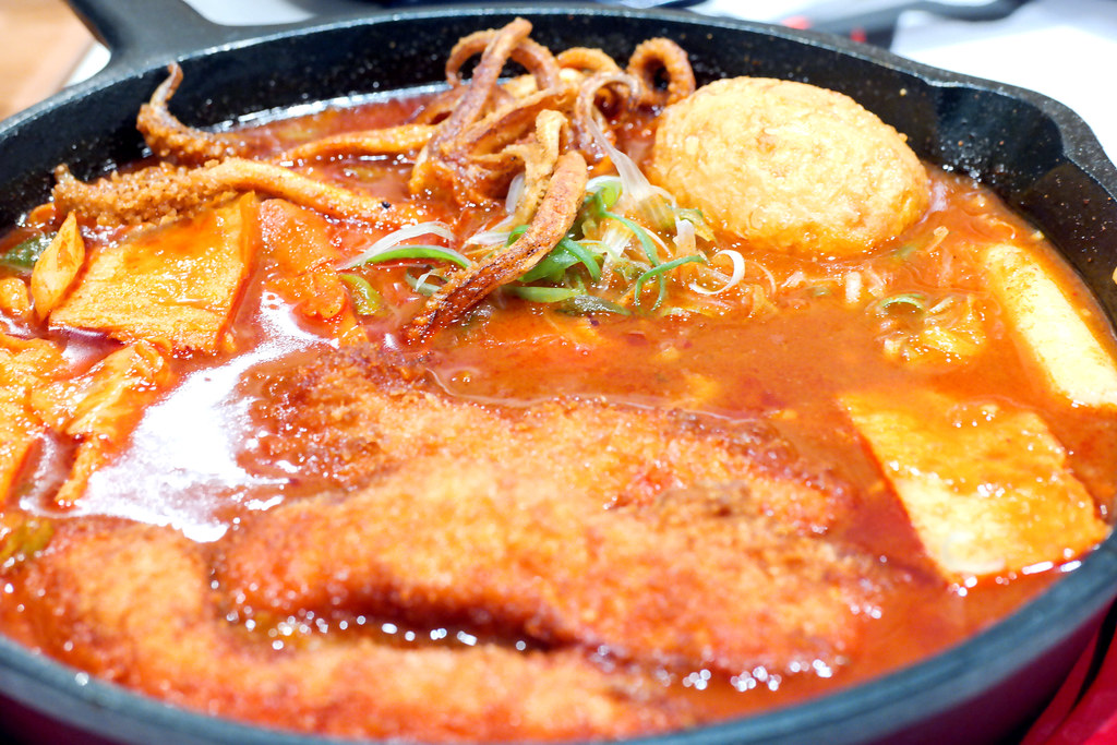 Chir Chir: Spicy Topokki