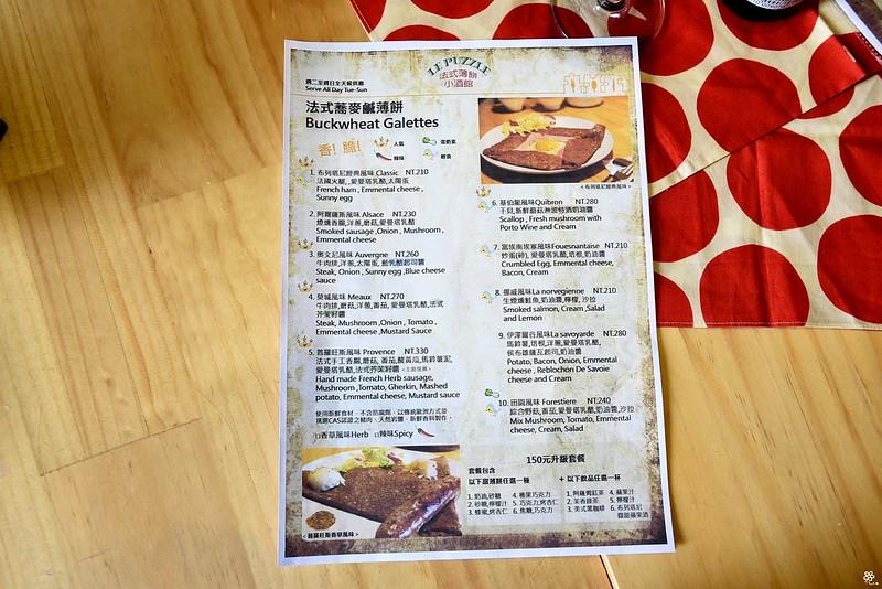 Le Puzzle Creperie & Bar 法式薄餅小酒館板橋早午餐推薦新埔站美食 (83)