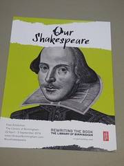 WILZEY SHAKEZY.  shakespeare-quotes-favourite stories