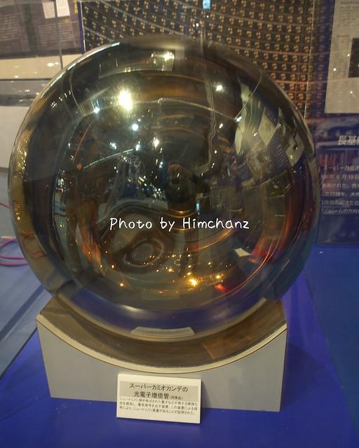 スーパーカミオカンデにあるものと一緒らしい!小柴教授のノーベル賞をこの球体が手伝ったんですね♪
