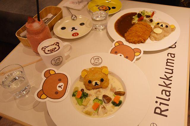 拉拉熊主題餐廳01