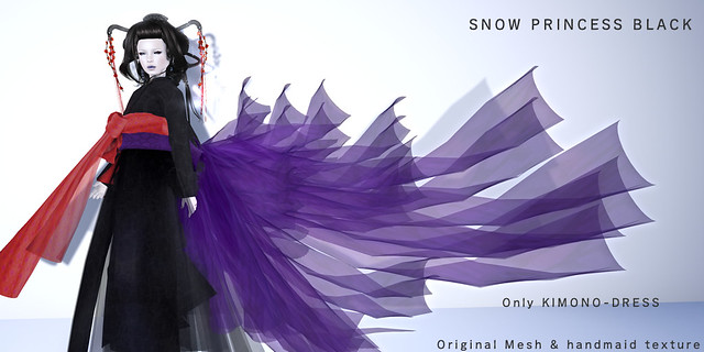 *NAMINOKE*Snow Princess Black