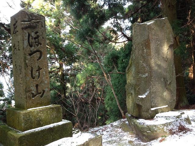 御嶽山 清水寺参道