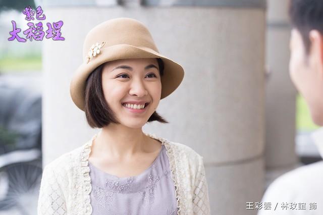 DSC_1612王彩雲