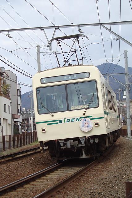 2016/03 叡山電車×ご注文はうさぎですか?? ヘッドマーク車両 #33