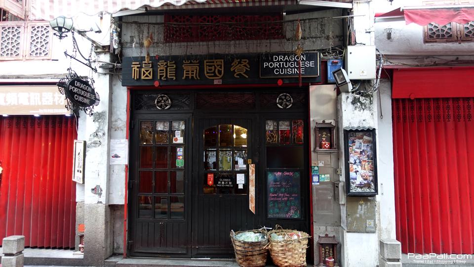 Macau (13)