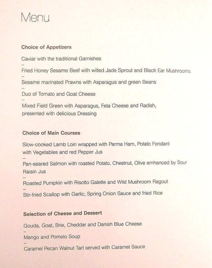 Dinner menu - English