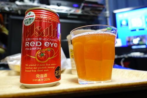Asahi RED EYE